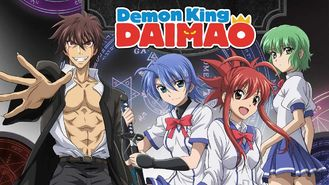 Is Demon King Daimao, Season 1 on Netflix?